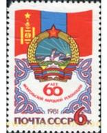 Ref. 357586 * MNH * - SOVIET UNION. 1981. ANIVERSARIO DE LA REVOLUCION MONGOLA - Ungebraucht