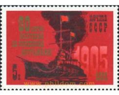 Ref. 357864 * MNH * - SOVIET UNION. 1985. BOAT . BARCO - Bateaux