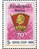 Ref. 358002 * MNH * - SOVIET UNION. 1988. 70 ANIVERSARIO DE LA JUVENTUD COMINISTA - Ungebraucht