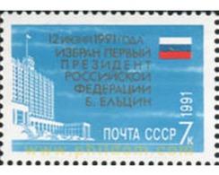 Ref. 358098 * MNH * - SOVIET UNION. 1991. PREISDENTE - 1923-1991 USSR