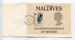 H.M. QUEEN ELIZABETH II, 60th BIRTHDAY - 1988 REPUBLIC OF MALDIVES FDC FIRST DAY OF ISSUE - LILHU - Malediven (1965-...)