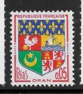 Yvert 1230A Maury 1230A - 5 C ORAN - ** - France