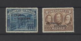 ALLEMAGNE Occupation Belge.  YT  N° 16-17  Neuf *  1919 - Zona Belga
