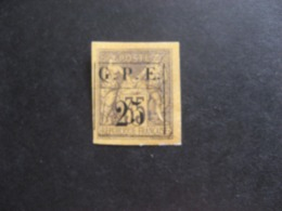 Guadeloupe: N°2,  Neuf X. - Unused Stamps