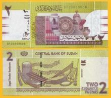 Sudan 2 Pounds P-71 2017 UNC Banknote - Sudan