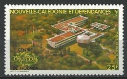 """Nle-Caledonie Aerien YT 199 (PA) """" Recherche """" 1979 Neuf** - Luftpost"""