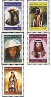 Ref. 152454 * MNH * - YEMEN. Republic. 2003. TYPICAL COSTUMES . TRAJES TIPICOS - Yemen