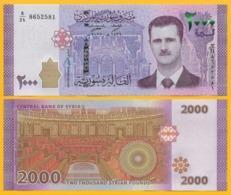 Syria 2000 Lira P-117 2017 UNC Banknote - Siria