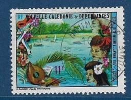 """Nle-Caledonie Aerien YT 176 (PA) """" Festival D'été """" 1977 Oblitéré - Luftpost"""
