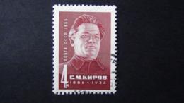 UdSSR - 1966 - Mi:SU 3199, Sn:SU 3185, Yt:SU 3084, Sg:SU 3275 Used - Look Scan - Gebraucht
