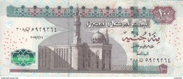EGYPT 100 POUNDS EGP 2017 P-72b SIG/ T.AMER #24 UNC */* - Aegypten