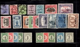 Belgique/Eupen Et Malmedy Belle Collection Neufs Et Oblitérés. Bonnes Valeurs.. B/TB. A Saisir! - Oorlog 14-18