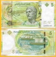 Tunisia 5 Dinars P-95 2013 UNC Banknote - Tunisia