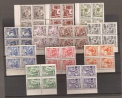 1950 628-39 JUGOSLAVIJA JUGOSLAWIEN  FREIMARKEN WIRTSCHAFT  LUX  MNH - 1945-1992 Repubblica Socialista Federale Di Jugoslavia