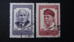 UdSSR - 1966 - Mi:SU 3208,3231 - Yt:SU 3090,3113 Used - Look Scan - Gebraucht