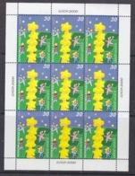 Europa Cept 2000 Macedonia 1v In Sheetlet ** Mnh (44932B) FESTIVAL PRICE - 2000