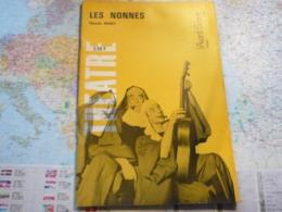 L'Avant-Scène Théâtre N°431 Les Nones Eduardo Manet - Cinéma