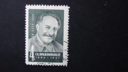 UdSSR - 1966 - Mi:SU 3230, Sn:SU 3186, Yt:SU 3112, Sg:SU 3276, AFA:SU 3209 Used - Look Scan - Gebraucht