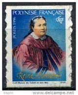 Polynésie, N° 507** Y Et T - Polynésie Française