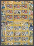 Europa Cept 1997 Yugoslavia 2v Sheetlets ** Mnh (44933D) KNOCK OUT PRICE - Europa-CEPT
