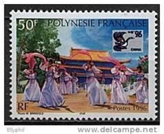 Polynésie, N° 509** Y Et T - Polynésie Française