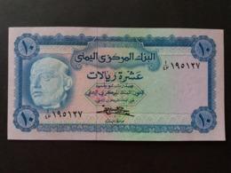 YEMEN  يمني BANKNOTE BANCNOTE MONEY PAPER 10 RIAL FDS Yemen Arab Republic - Yemen