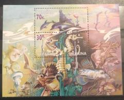 Ukraine, 2001, Mi: Block 33 (MNH) - Mundo Aquatico
