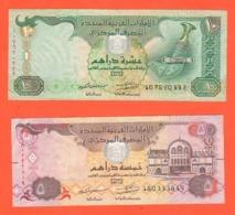 5 + 10 Dirhams Arabia Saudita Saudi Arabia - Saoedi-Arabië