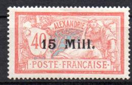 Col17  Colonie Alexandrie N° 45 Neuf X MH Cote 30,00€ - Neufs