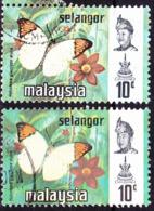 Malaiische Staaten V - Selangor - Schmetterling (Hebomoia Glaucippe Aturia) (MiNr: 109 I+II) 1971+77 - Gest Used Obl - Selangor