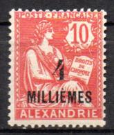 Col17  Colonie Alexandrie N° 52 Neuf X MH Cote 3,50€ - Neufs