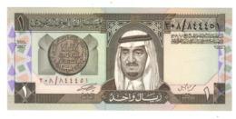 Saudi Arabia 1 Riyal. P-21b. UNC. - Saudi-Arabien