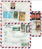 MARCOPHILIE - FORMOSE - ASIE - 3 ENVELOPPES - 1960 - 1945-... Repubblica Di Cina