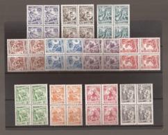 1951  677 A- 688 A   OHNE  683 A  11 - WERTEN JUGOSLAVIJA JUGOSLAWIEN  FREIMARKEN WIRTSCHAFT   LUX  MNH - 1945-1992 Repubblica Socialista Federale Di Jugoslavia