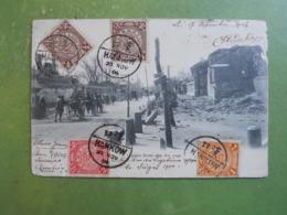 CPA CHINE PEKING NOVEMBRE 1904 BON ETAT VOIR SCANS LEGATION STREET AFTER THE SIEGE - Chine