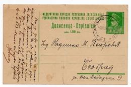 1946 YUGOSLAVIA, SERBIA, DIMITROVGRAD, CARIBROD- BEOGRAD, STATIONARY CARD USED - Postal Stationery