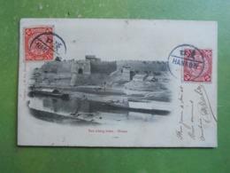 CPA CHINE HONAN SIEN TCHENG HSIEN 1905 TRES BON ETAT - China