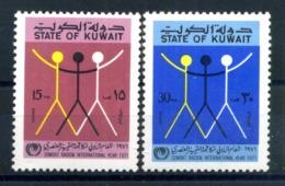 1971 KUWAIT SET MNH ** - Kuwait