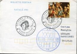 47927  Italia, Special Postmark  Bologna 1983    Richard Wagner  Centenary - Muziek