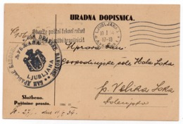 1934 YUGOSLAVIA, SLOVENIA, LJUBLJANA TO VELIKA LOKA, OFFICIAL POSTCARD, FREEPOST - Yugoslavia