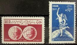 Iran 733/9 ** - Irán