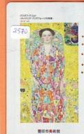 Télécarte Japon * PEINTURE  *  ART (2570)  Japan * Phonecard * KUNST TELEFONKARTE * MAHLEREI - Malerei