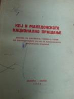 MACEDONIA, KPJ I MAKEDONSKOTO NACIONALNO PRAŠANJE, SKOPJE 1949 - Slawische Sprachen