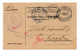 1927 YUGOSLAVIA, SLOVENIA, SMARTNO PRI LITIJI TO LOGATEC, OFFICIAL POSTCARD FOR SCHOOLS ONLY, FREEPOST - Jugoslavia