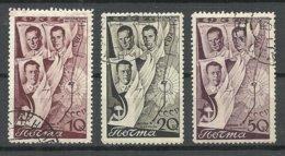 RUSSLAND RUSSIA 1938 Michel 599 - 601 O - Usati