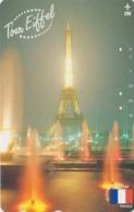 Télécarte Japon / 110-97210 - Série Site Drapeau Monde - FRANCE - PARIS TOUR EIFFEL - Flag Japan Phonecard - Japón