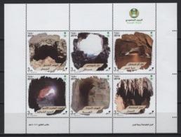 Saudi Arabia (2019) - MS -  /  Tourism - Wonders - Grottes - Caves - Cuevas - Geologia