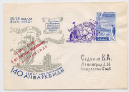 ANTARCTIC Mirny Station 6 SAE Base Pole Mail Cover USSR RUSSIA Plane OVERPRINT - Bases Antarctiques