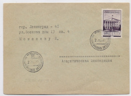 ANTARCTIC Station 3 SAE Base Pole Mail Cover USSR RUSSIA - Bases Antarctiques