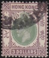 Hong Kong  .    SG   .     131  (2 Scans)     .     O   .   Cancelled .   /   .   Gebruikt - Hong Kong (...-1997)